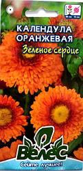 Семена календулы Зеленое сердце оранжевая 0,5г ТМ ВЕЛЕС