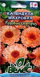 Семена календулы Розовый сюрприз 0,5г ТМ ВЕЛЕС