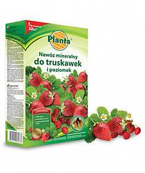 Удобрение Planta для Клубники в гранулах 1кг