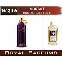«Dark Purple» от Montale. Духи на разлив Royal Parfums 100 мл
