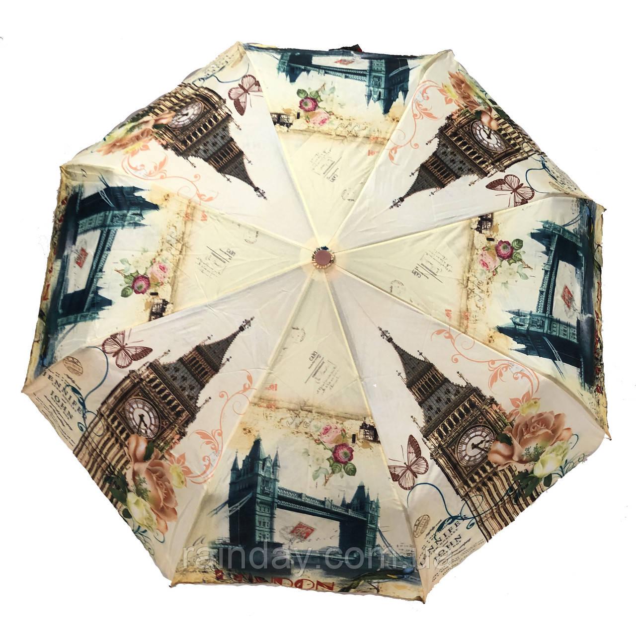 """Жіночий парасольку """"Місто"""""""