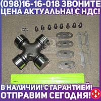 ⭐⭐⭐⭐⭐ Крестовина (производство  GMB)  GUT-16