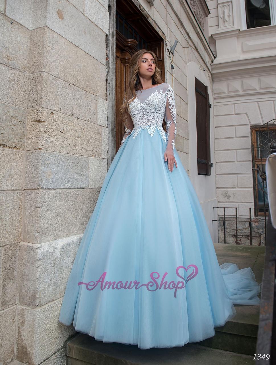 Свадебное платье в разных цветах (белое, айвори, голубое, телесное)