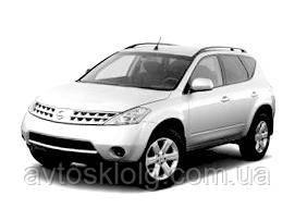 Стекло лобовое для Nissan Murano Z50 (Внедорожник) (2003-2007)