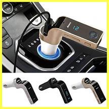 Авто FM модулятор Car G7 (4 в 1) FM Modulator Bluetooth + USB + microSD Трансмиттер., фото 3