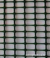 Ограждение декоративное ХОББИ яч. 19*10мм, (1м*50м) зеленый