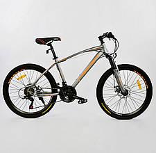 "Велосипед Спортивный CORSO 24""дюйма 0012 - 7833 GREY-ORANGE Free Ride"