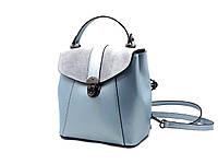 Женская кожаная сумка-рюкзак Laura Biaggi (141330) голубая, фото 1