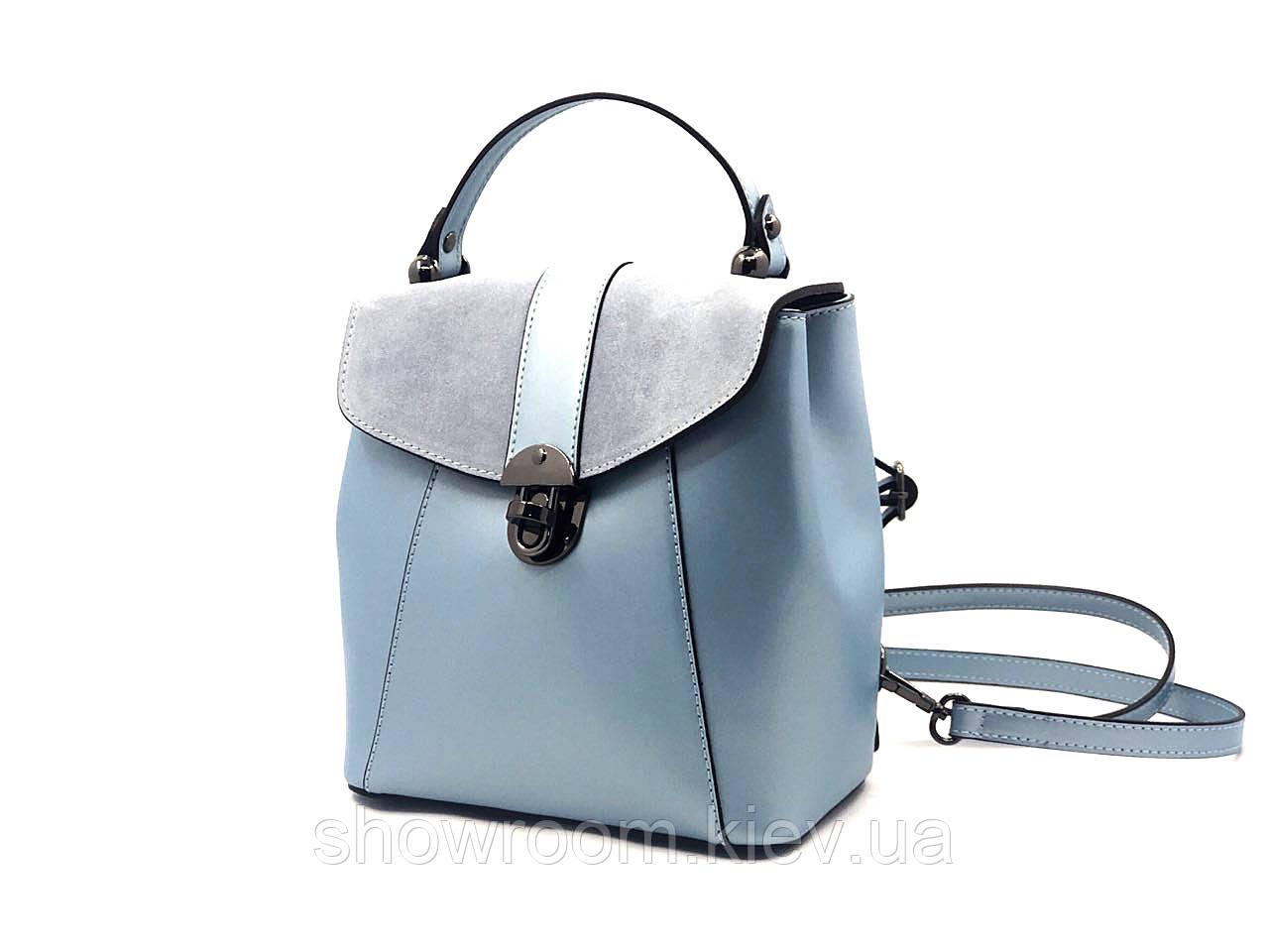 Женская кожаная сумка-рюкзак Laura Biaggi (141330) голубая