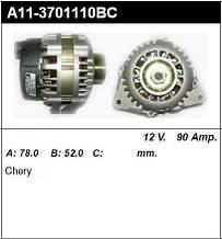 Генератор Chery Amulet (A15) A11-3701110bc