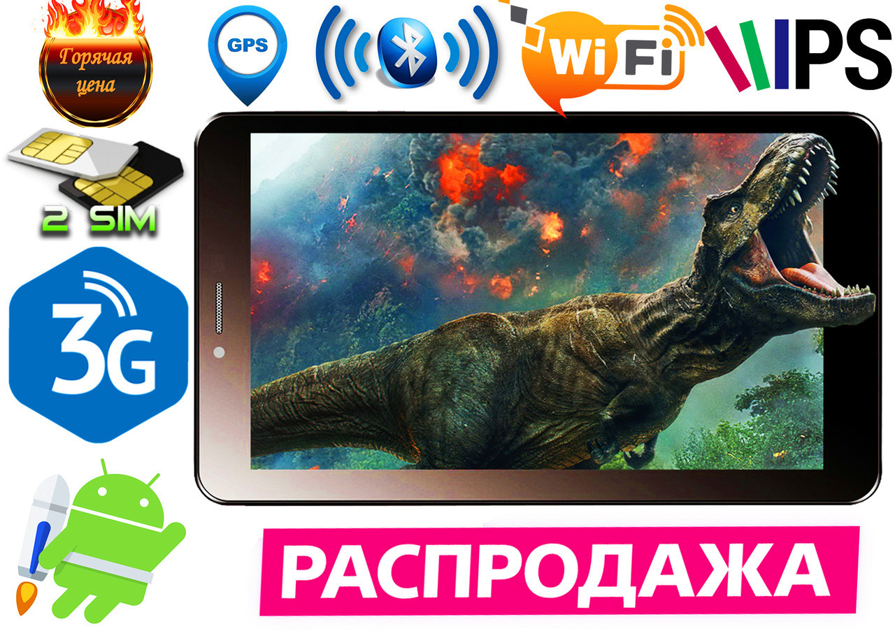 "ПЛАНШЕТ-ТЕЛЕФОН Samsung Galaxy TAB, 7"" IPS, 8 ЯДЕР, 2 СИМ, GPS, 3G"