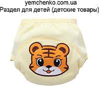 Тигренок L (размер 100 - 14-16 кг)