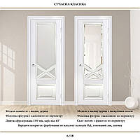 Модель 6 из категории Современная классика, коллекция 2019, фото 1