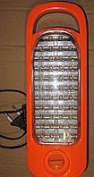 Светодиодный аккумуляторный фонарь HL-8683 (ручной, подвесной), фото 1