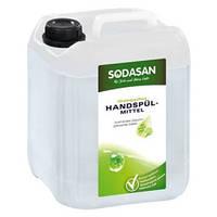 Органическое жидкое средство-концентрат Лимон для мытья посуды Sodasan, 5 л (4019886000215)