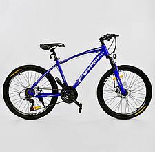 """Велосипед Спортивный CORSO 24""""дюйма 0012 - 9057 BLUE-WHITE Free Ride"""