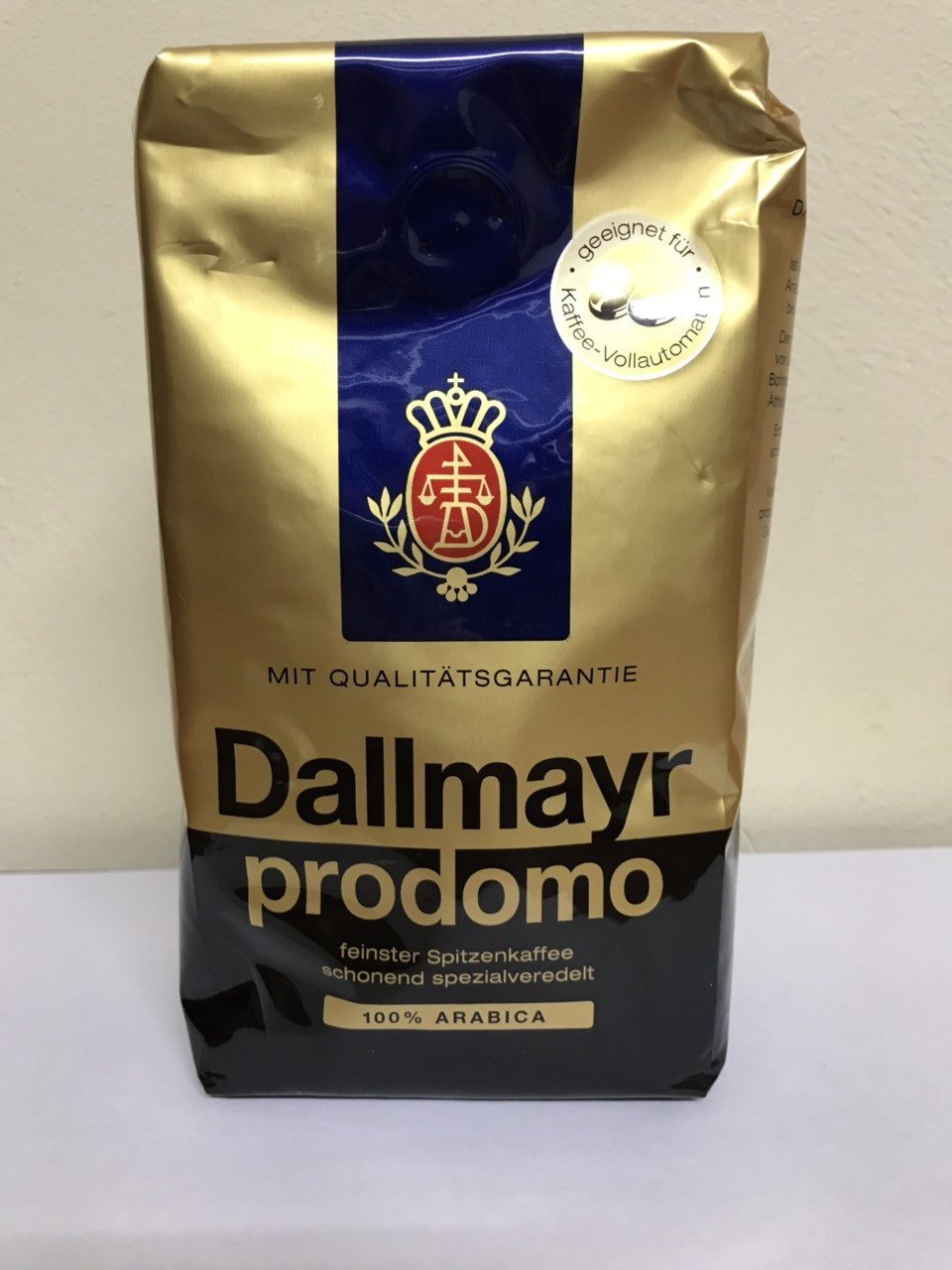 Кофе в зёрнах Dallmayr Prodomo 100% арабика 500 грамм Германия