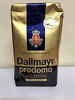 Кофе в зёрнах Dallmayr Prodomo 500 гр.