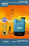 Обприскувач акумуляторний SPEKTR SES-18, фото 3