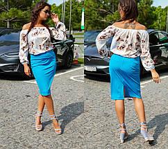 """Классическая офисная юбка-карандаш """"LISSA"""" с завышенной талией (большие размеры), фото 2"""