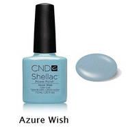 Кол.Весна 2014 Shellac Azure Wish 7,3 мл (голубой эмалевый плотный)