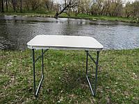 Стол раскладной средний 720 х 490 х 620 мм, фото 1