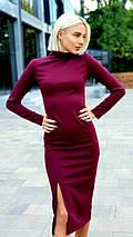 """Облегающее трикотажное платье-гольф """"Аvrora"""" с разрезом и длинным рукавом (3 цвета), фото 2"""