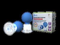 Банки вакуумные антицеллюлитные полимерно-стеклянные 2 шт