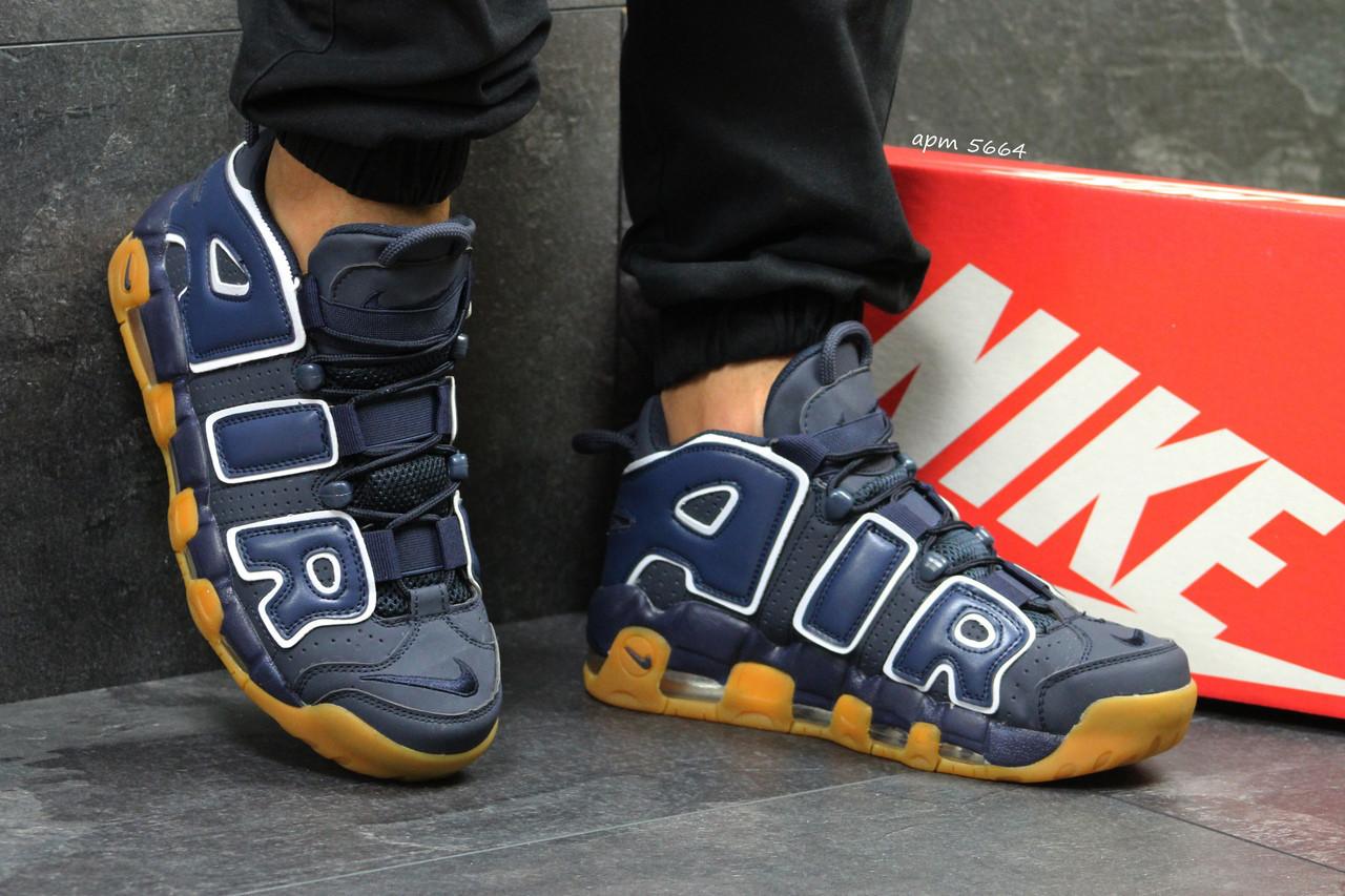 7fd19cfa Кроссовки мужские темно синие Nike Air More Uptempo 96 5664 (найк чоловічі  кроси кросівки обувь