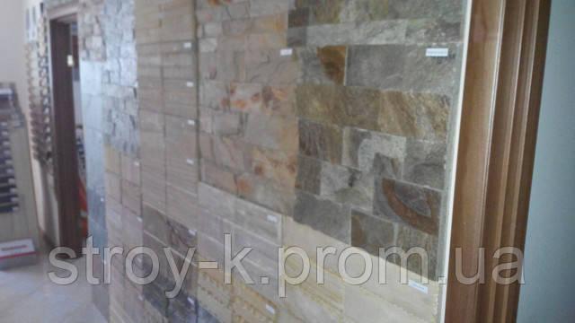 Природный камень, плитка в Одессе