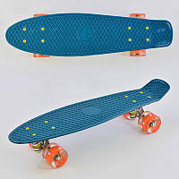 Скейт Пенни борд 0110 Best Board, СВЕТ, доска=55см, колёса PU d=6см голубой
