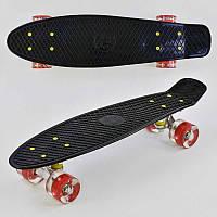 Скейт Пенни борд 0110 Best Board, СВЕТ, доска=55см, колёса PU d=6см черный