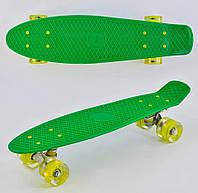 Скейт Пенни борд 0110 Best Board, СВЕТ, доска=55см, колёса PU d=6см зеленый
