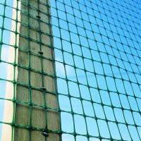 Сетка пластиковая РАНЧ -1, яч. 30*45мм, (2м*50м. 4м*50) хаки