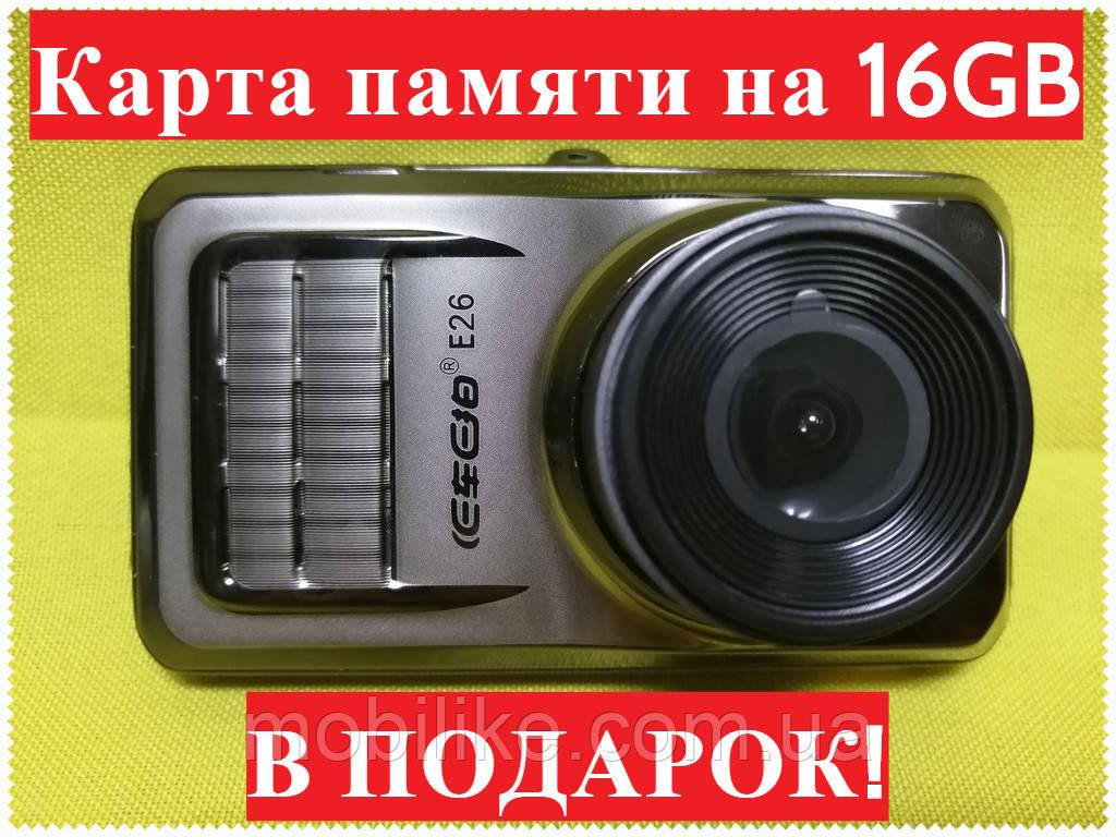 """Автомобильный видеорегистратор DVR E26 Full HD 1080p Экран 2,7"""" + ПОДАРОК!"""