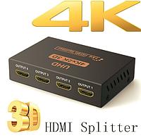 HDMI Splitter 1 вход (input) 4 выхода (output) Full HD 1080p 4К для HDTV DVD PS3 Xbox
