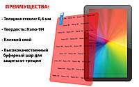 "Защитное стекло ""9H-Nano"" Evromedia Play Pad Tab Xl"