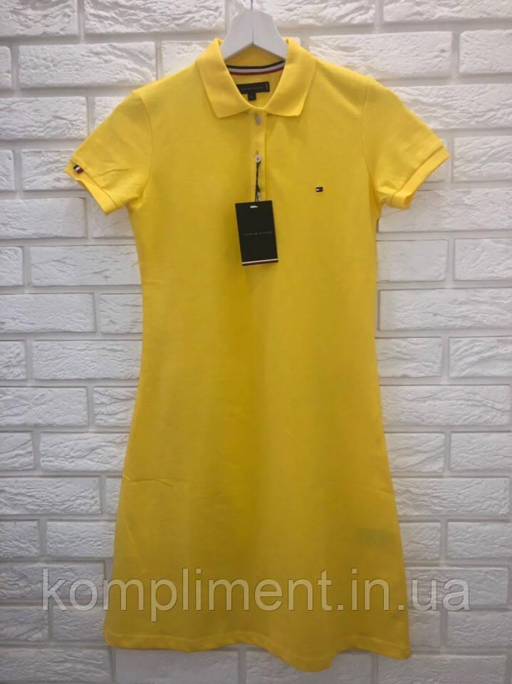 19ce3cae337 Летнее модное трикотажное турецкое платье