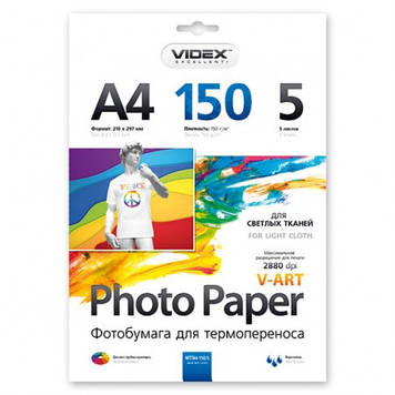 Videx Фотобумага WTTA4 150/5 термотрансферная 5 листов
