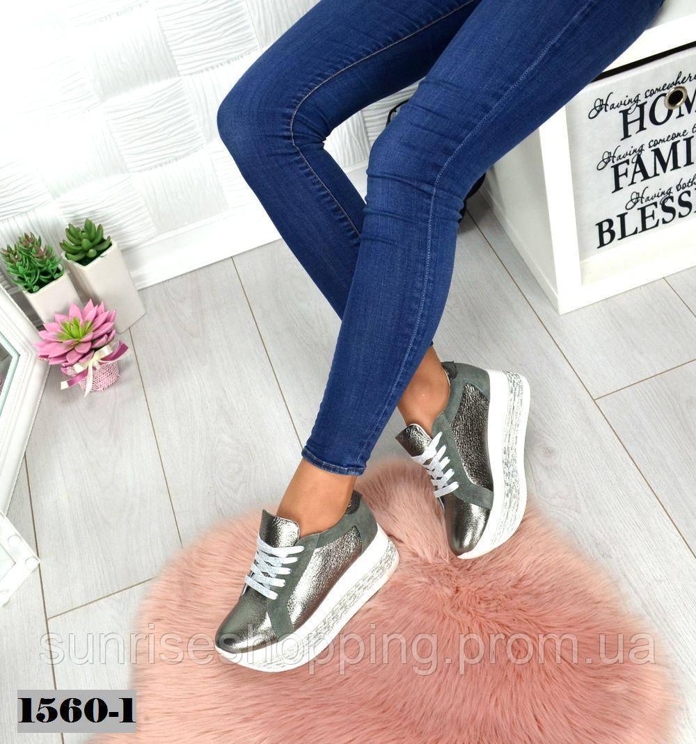 a476800a Стильные натуральные кроссовки MAXI цвета никель с перламутром на платформе