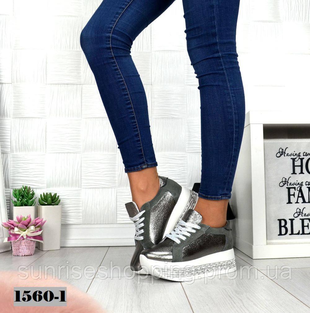 183edee3 ... Стильные натуральные кроссовки MAXI цвета никель с перламутром на  платформе, фото 3