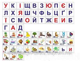 "Комплект магнитов с буквами ""Абетка"""