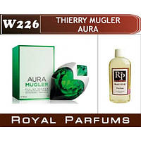 «Aura» от Thierry Mugler. Духи на разлив Royal Parfums 100 мл