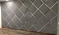 М'які стінові панелі з дзеркальними вставками, м'які панелі з профілем, панелі тканини на замовлення Одесі