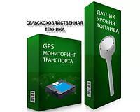 GPS трекер + датчик уровня топлива. GPS мониторинг сельхозтехники