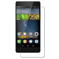 """Закаленное защитное стекло для Huawei Ascend P8 lite 5.0"""""""