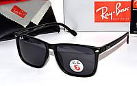 Модные солнцезащитные очки Ray Ban Wayfarer, очки в стиле рей бен вайфарер