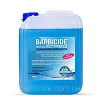 Дезінфікуючий засіб Barbicide Aroma 5000 мл