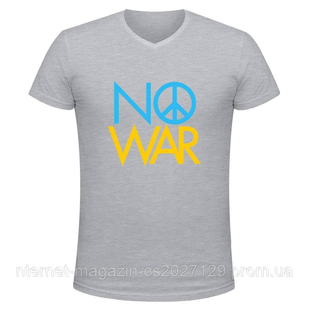 Футболка мужская трикотажная Нет Войне (No War)