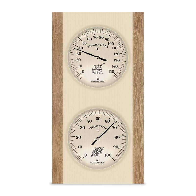 Термогигрометр для сауны ТГС исп.5
